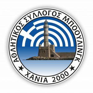 asmxania2000